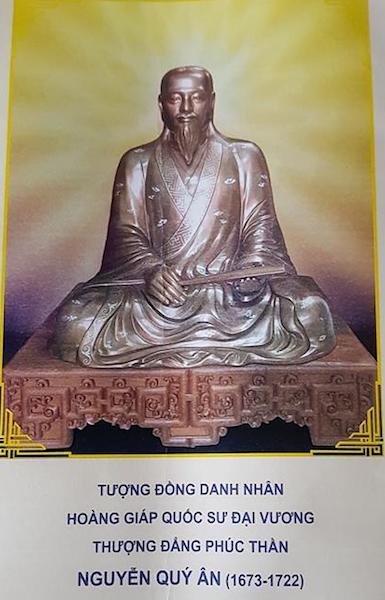 Viện sử học Việt Nam (Hội khoa học lịch sử Việt Nam) phối hợp cùng dòng họ Nguyễn Quý đang gấp rút chuẩn bị chu đáo cho Lễ tưởng niệm 345 năm ngày sinh và đón nhận tượng đồng danh nhân Nguyễn Quý Ân.