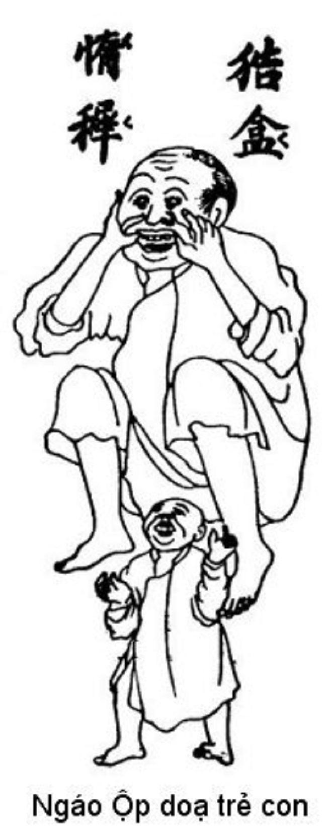 Ngáo Ộp (Hình minh họa).