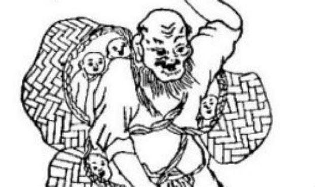 Ông Ba bị (Hình minh họa).