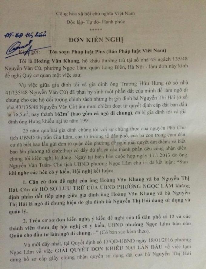 Đơn kiến nghị của ông Hoàng Văn Khang gửi Tòa soạn Pháp luật Plus.