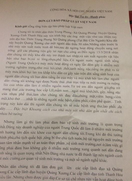 Đơn kiến nghị của người dân thôn Trung Phong gửi Báo pháp luật Việt Nam.