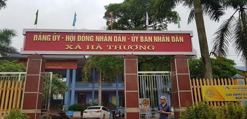 Trụ sở UBND xã Hà Thượng, huyện Đại Từ, tỉnh Thái Nguyên vào sáng ngày 18/9.