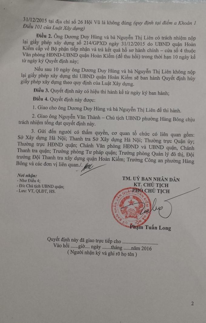 UBND quận Hoàn Kiếm ra quyết đinh số: 947/QĐ-UBND ngày 11/7/2016 thu hồi Giấy phép xây dựng số 214/GPXD ngày 31/12/2015 đồng thời kỷ luật Chủ tịch UBND phường Hàng Bông nhưng không tổ chức cưỡng chế đến nay đang có dấu hiệu công tình được hợp thức hoá.