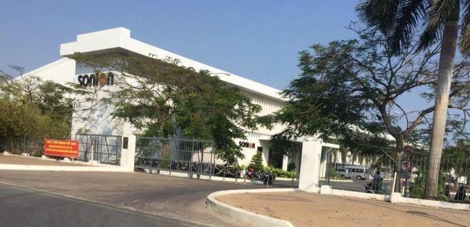 Công ty TNHH Sonion VietNam, nơi 60 công nhân phải nhập viện sau khi ăn thức ăn Lotteria.