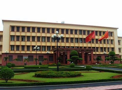 Một vị lãnh đạo tỉnh Quảng Ninh bị mộtsố đối tượng bôi nhọ trên trang mạng xã hội.