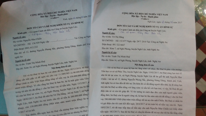 Đơn tố cáo gửi cơ quan chức năng về trường hợp một giáo viên mặc dù đang trong quá trình thi hành án nhưng vẫn lừa đảo chiếm đoạt tài sản.