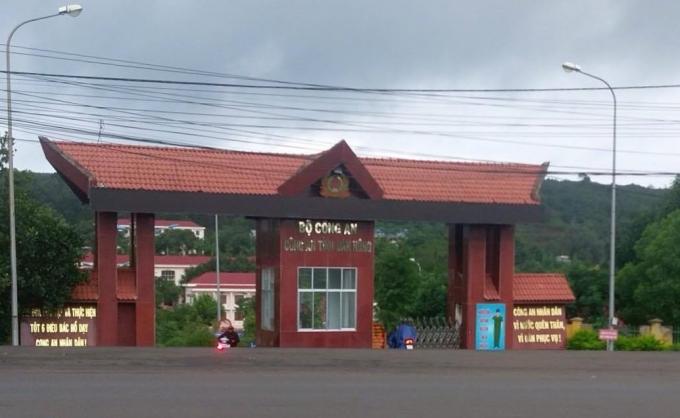 Trụ sở Công an tỉnh Đắk Nông.