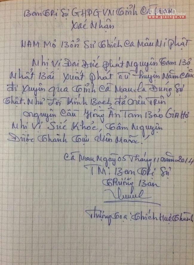 TT.Thích Huệ Thành ký sổ xác nhận ngày 5-11-2014và cầu nguyện cho hai vị Đại đức thành tựu tâm nguyện