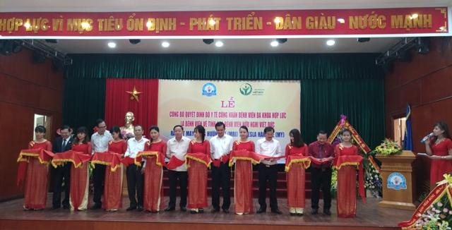 Công nhận Bệnh viện Hợp Lực là Bệnh viện vệ tinh ngoại chấn thương của Bệnh viện Hữu nghị Việt Đức