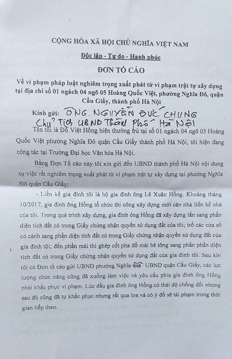Ông Đỗ Việt Hồng gửi đơn tố cáo lên Chủ tịch Nguyễn Đức Chung.