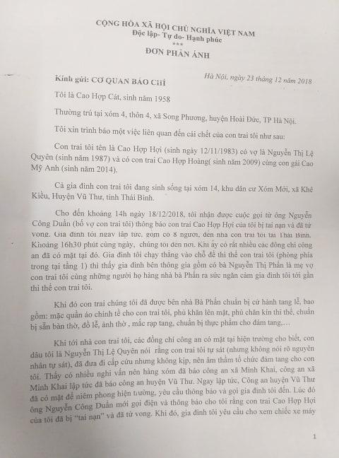 Đơn phản ánh của ông Cao Hợp Cát, bố của nạn nhân Cao Hợp Hợi gửi tòa soạn Pháp luật Plus.