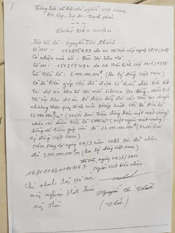 Giấy biên nhận của bà Nguyễn Thị Thành nhận của bà Hà 3 tỷ đồng.