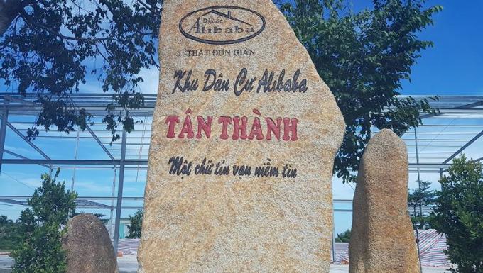 Một dự án của Alibaba tại huyện Tân Thành, Bà Rịa – Vũng Tàu