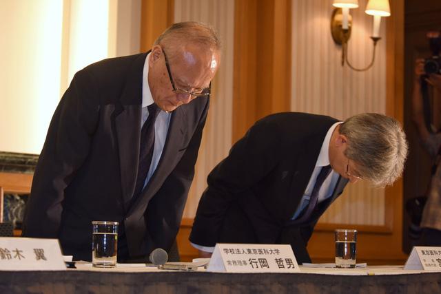 Ông Tetsuo Yukioka (trái), giám đốc điều hành Đại học Y Tokyo và ông Keisuke Miyazawa, quyền chủ tịch Đại học Y Tokyo, cúi đầu tại cuộc họp báo ở Tokyo ngày 7/8 (Ảnh: Japan Times)