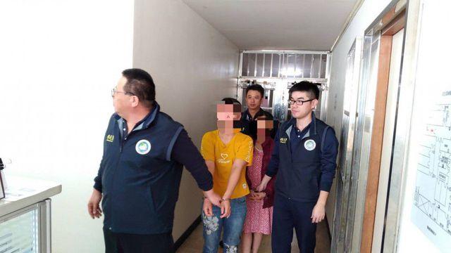 Các đối tượng bỏ trốn đã bị lực lượng hành pháp Đài Loan bắt giữ. (Ảnh: NIA)