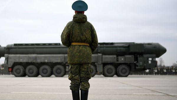 Hệ thống tên lửa đạn đạo Yars.