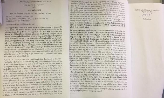 Đơn của anh Tạ Duy Sơn gửi tới Tòa soạn Pháp luật Plus.