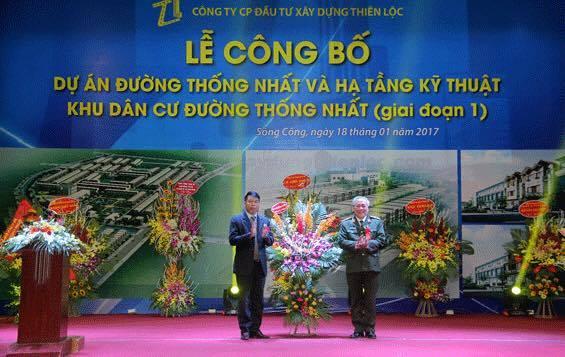 Lễ công bố Dự án tuyến đường Thống nhất và hạ tầng khu dân cư đường Thống Nhất.