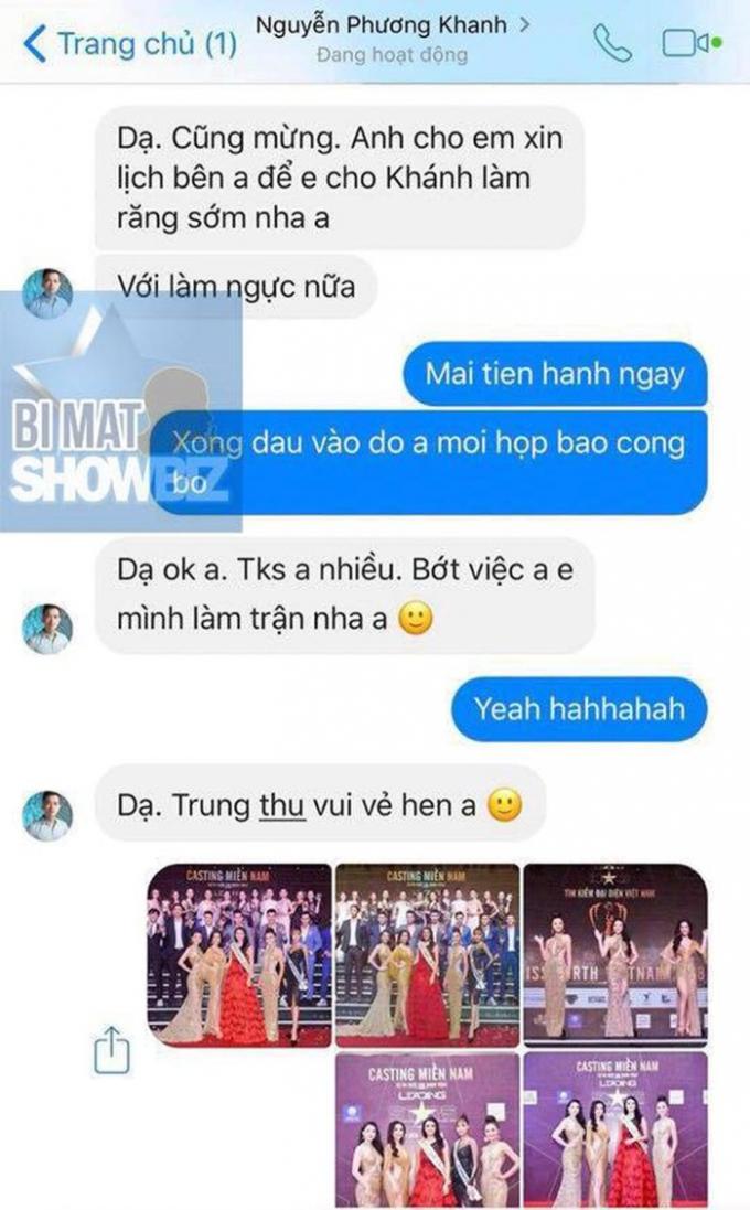 Tin nhắn được cho là tiết lộ bí mật của Phương Khánh.