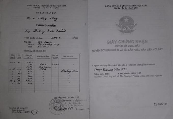 Diện tích 426 m2 đất nằm trong giấy chứng nhận quyền sử dụng đất (CNQSDĐ) của 2 gia đình ông Dương Văn Nhất và ông Dương Văn Nhì.
