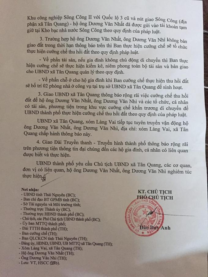 Thái Nguyên: UBND Thành phố Sông Công chưa giải quyết dứt điểm khiếu nại vẫn ra quyết định cưỡng chế?