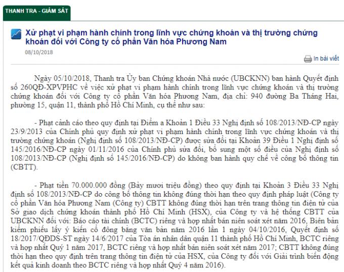 Công ty cổ phần Văn hóa Phương Nam bị xử phạt hành chính.