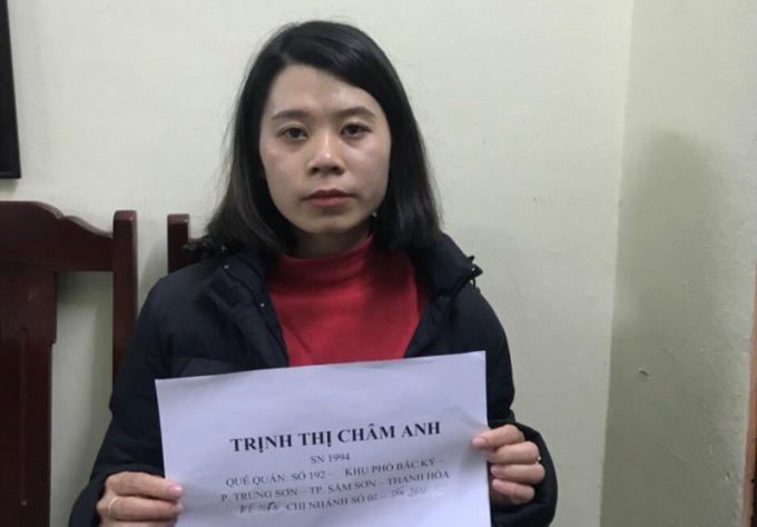 Trịnh Thị Châm Anh, kế toán chi nhánh số 02.
