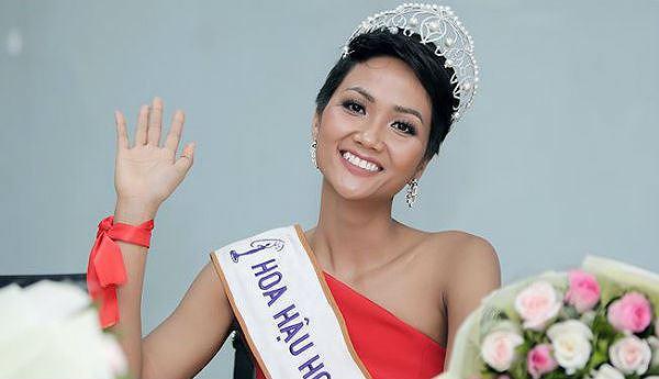 Hoa hậu Hoàn vũ Việt Nam H' Hen Niê