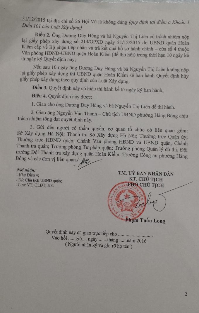 Quyết địnhsố 947/QĐ-UBND về việc thu hồi giấy phép xây dựng số 214/GPXD ngày 31/12/2015 của UBND quận Hoàn Kiếm đã cấp cho ông Dương Duy Hùng và bà Nguyễn Thị Liên.