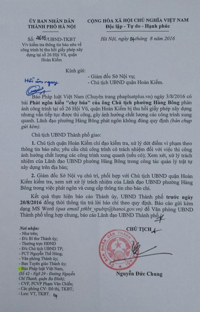 Văn bản của Chủ tịch UBND TP Hà Nội giao Chủ tịch UBND quận Hoàn Kiếm, Giám đốc Sở Nội vụ xử lý thông tin báo nêu và trách nhiệm lãnh đạo phường Hàng Bông.