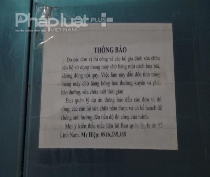 Một thông báo của Ban Quản lý về tình trạng xuống cấp của thang máy. Phía đơn vị này đổ lỗi cho người sử dụng?
