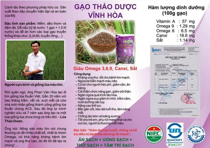 Gạo thảo dược Vĩnh Hòa.