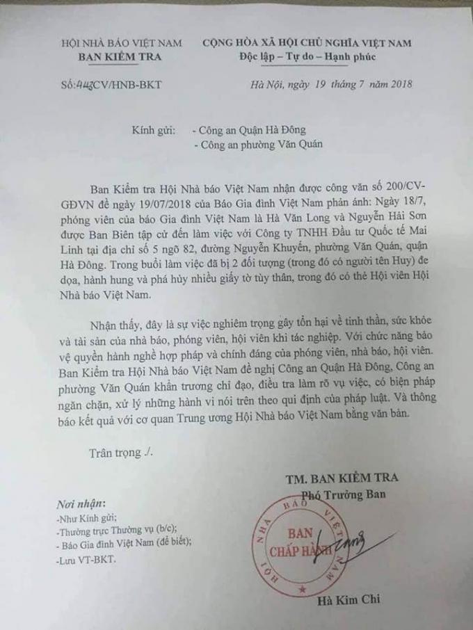 Công văn Ban Kiểm tra-Hội Nhà báo Việt Nam gửi Công an phường Văn Quán, Công an quận Hà Đông.