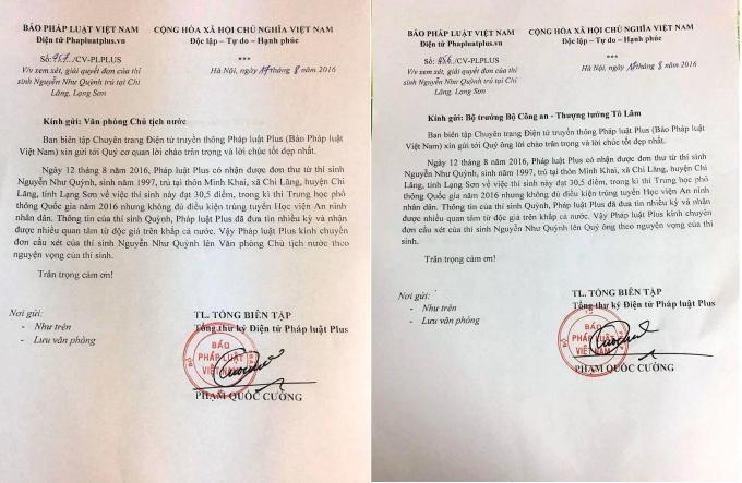 Công văn gửi đến Văn phòng chủ tịch nước và Bộ trưởng Bộ Công an của tòa soạn Phapluatplus.vn.