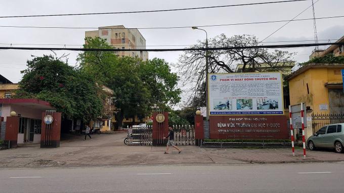 Theo phản ánh của cán bộ, nhân viên Trường Đại học Y - Dược Thái Nguyên, nhà trường đã không thực hiện việc luân chuyển cán bộ theo Nghị định số 158/2007/NĐ-CP của Thủ tướng Chính phủ.