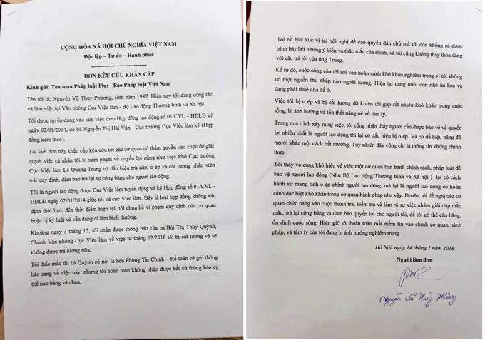 Đơn gửi tới Tòa soạn Pháp luật Plus của bà Nguyễn Vũ Thùy Phương.