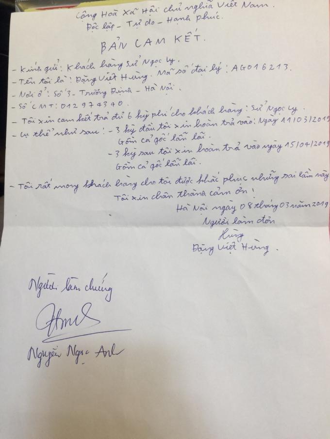 Bản cam kết mà nhân viên Đặng Việt Hùng thừa nhận sự việc và trả lại tiền cho khách hàng, trong đó có bà Ngọc Anh, phụ trách kinh doanh tại Hà Nộ kí tên với tư cách người làm chứng.