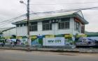 Dự án Tân Cường Thành 'thoát xác' thành New Danang City và khoản nợ 167 tỷ đồng