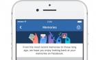Facebook ra mắt tính năng 'Memories' để cho người dùng lội dòng kí ức