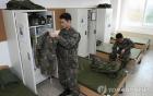 Hàn Quốc chi 56 triệu USD để lắp điều hòa cho toàn bộ doanh trại quân đội