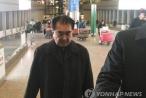 Phái đoàn Triều Tiên đã đến Hà Nội để tiền trạm