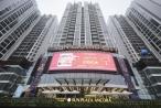 TTTM Sun Plaza Ancora: Tâm điểm mới ngay trung tâm Hà Nội có gì khác biệt?