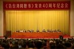 Bài phát biểu có thể châm ngòi căng thẳng Đài Loan của ông Tập Cận Bình