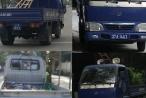 """Nghệ An: """"Quên"""" đăng kiểm nhiều năm, các xe biển xanh vẫn vô tư lưu thông trên phố"""