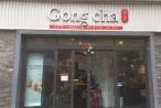 Người tiêu dùng phản ứng với trà sữa Gong Cha