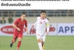 ĐT U23 Việt Nam - ĐT U23 Thái Lan: Buộc phải thắng Thái Lan