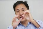 Sa thải nhà khoa học Trung Quốc thay đổi gen 2 bé gái sinh đôi