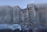 Nổ gas trong chung cư ở Nga: 4 người chết, 68 người chưa được tìm thấy
