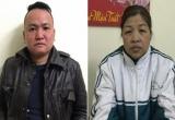 Quảng Ninh: Tập kích sới bạc, bắt tại trận 18 đối tượng đánh bạc