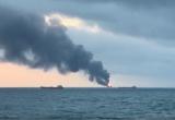 Hai tàu bốc cháy trên eo biển Kertch, 10 thủy thủ thiệt mạng